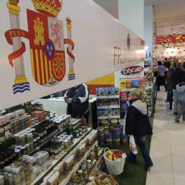 Expo Prado - Día 3 (81)