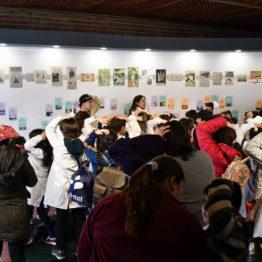 Fotos Expo Prado 2018 - Día 6 (49)