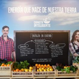 Expo Prado 2019 - Día 9 (62)
